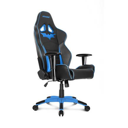AKRACING - AKRacing Bat Serisi Profesyonel PC Oyuncu ve Yönetici Koltuğu - Siyah-Mavi