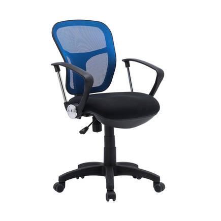 Adore Mobilya - Comfort Ultra Ofis Sandalyesi - Mavi