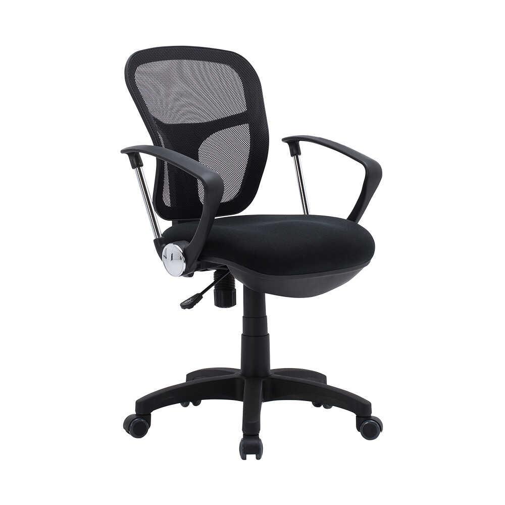 Comfort Ultra Ofis Sandalyesi -Siyah