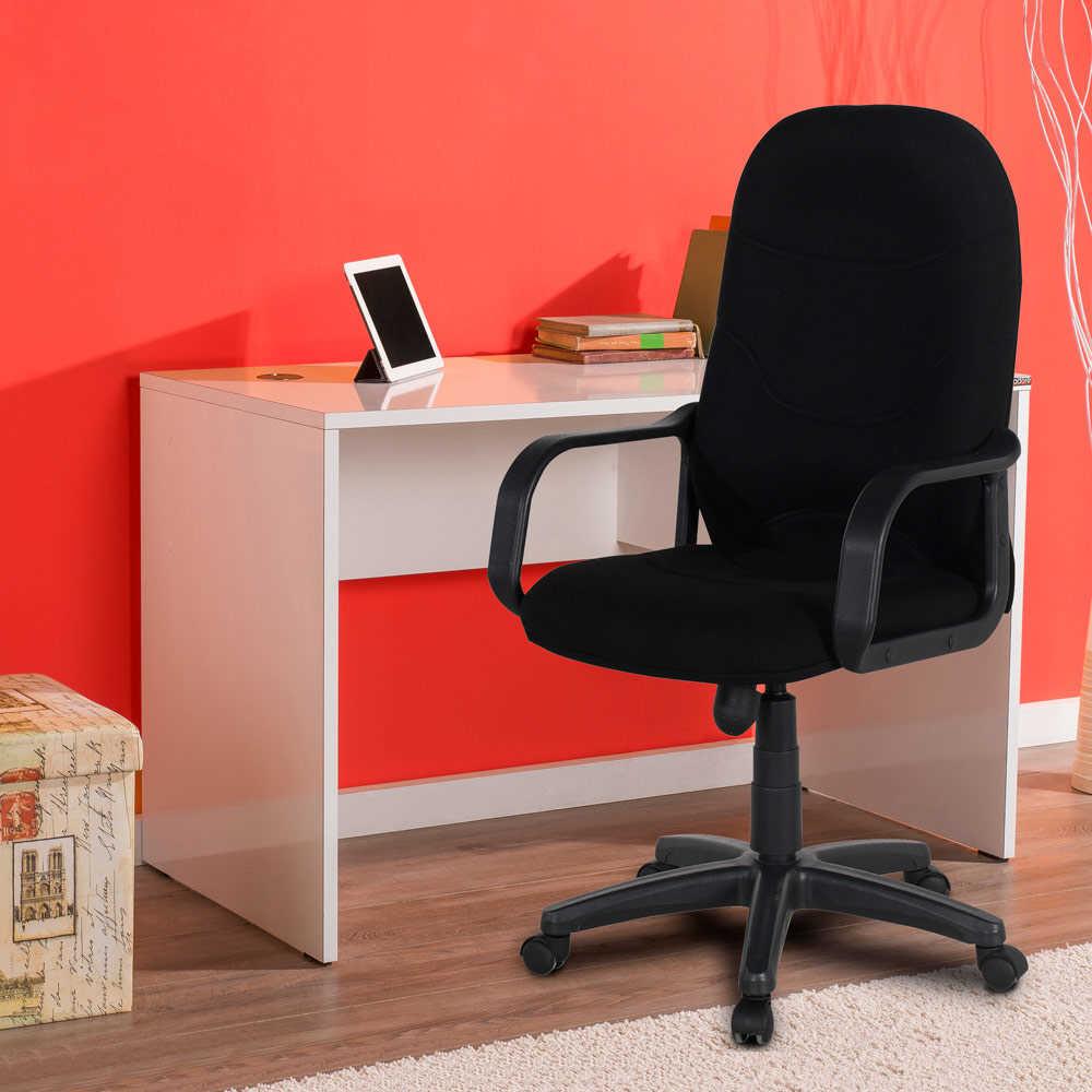 Max Office Classic Kumaş Yönetici Koltuğu - Siyah