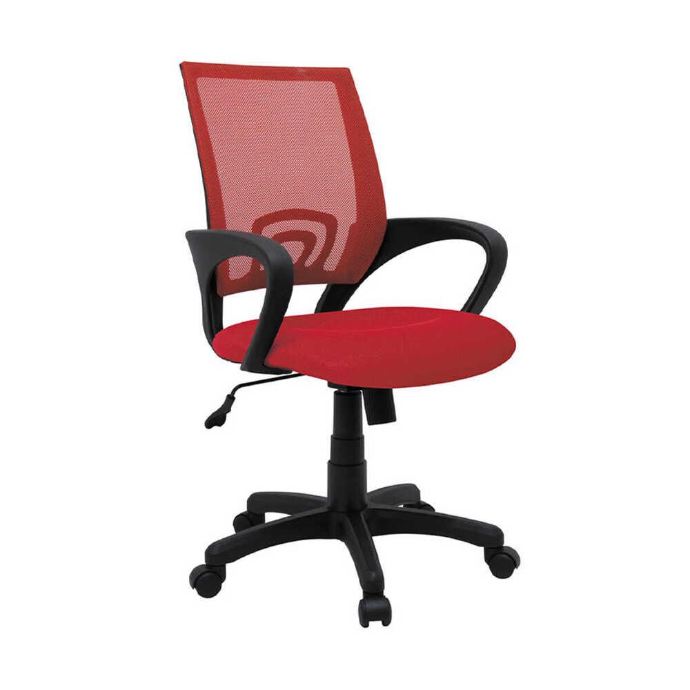 Max Office Turbo File Sırtlı Çalışma Koltuğu - Kırmızı